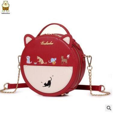 Novelty Cat Shape Chain Crossbody B..