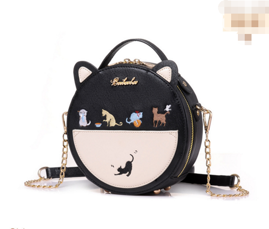 Novelty Cat Shape Chain Crossbody Bag