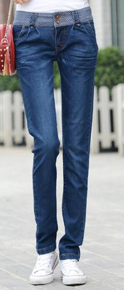 Straight High Waist Long Harem Denim Pants